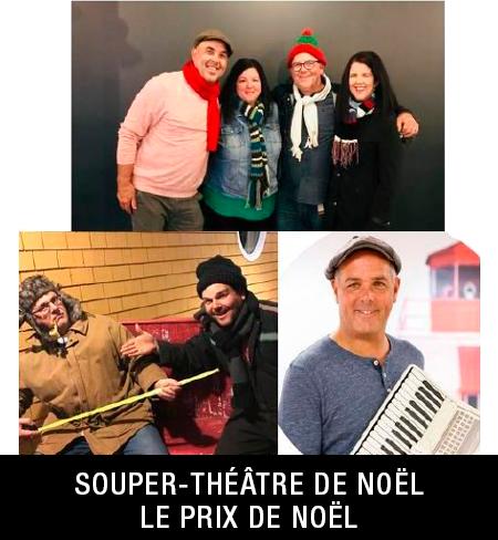 Souper-théâtre de Noël - Le Prix de Noël